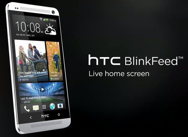 htc-blinkfeed-monetization