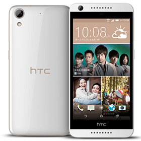 HTC-Desire-626-Snapdragon-410-powered-Moto-G-competitor.jpg
