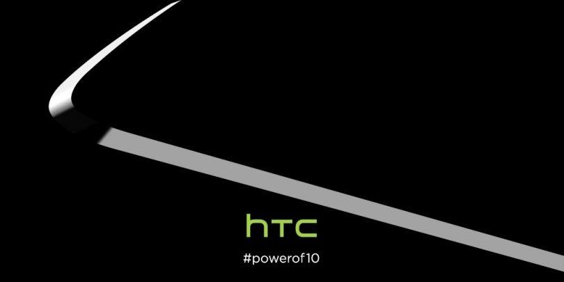 display HTC 10