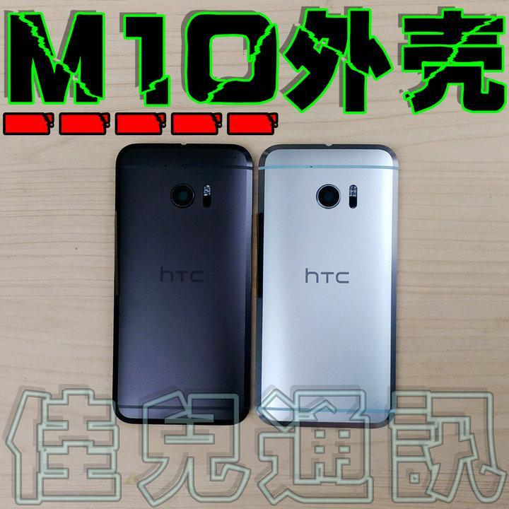 HTC-M10-nero-e-argento-1
