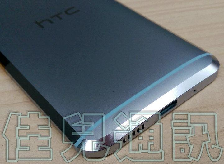 HTC-M10-nero-e-argento-11