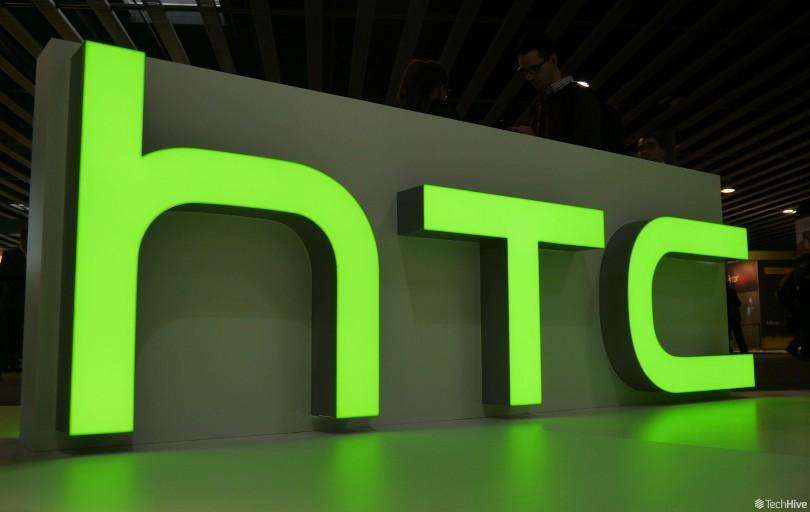 htc marlin e sailfish HTC Desire 10 HTC For U HTC One Smartwatch