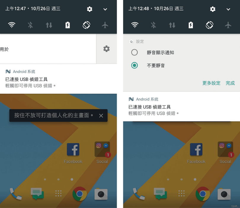 htc-10-android-7-2